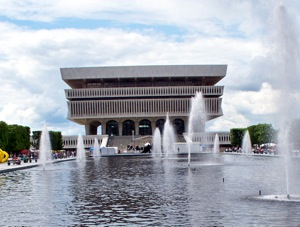 New York State Museum, Albany